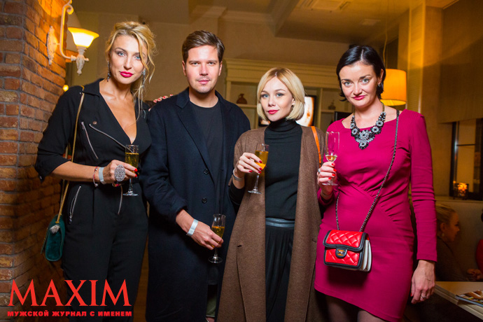 MAXIM AFTER PARTY FOR ARTEMKLIMCHUK