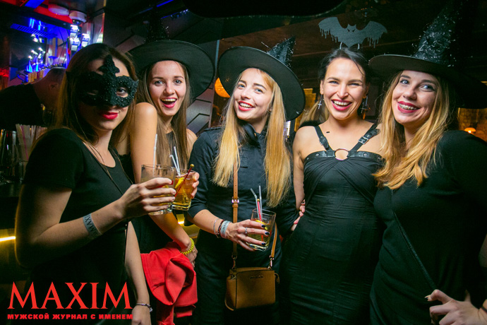 MAXIM HALLOWEEN PARTY