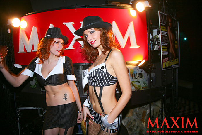 MAXIM Gangsters Party - 3
