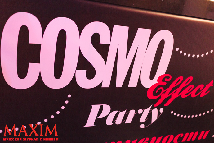 Cosmo Effect Party