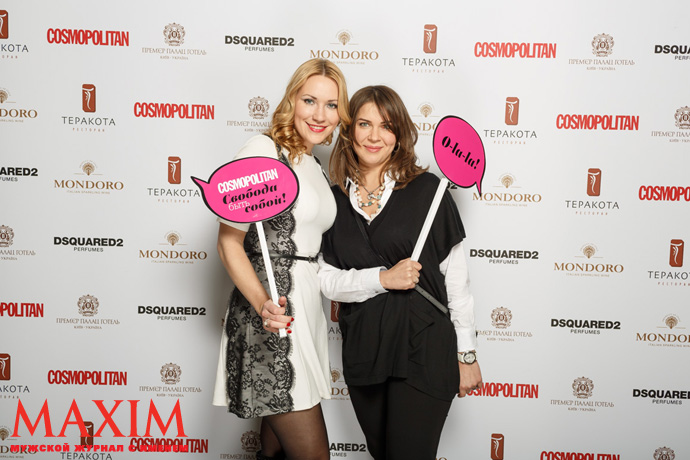 Cosmopolitan Welcome Party